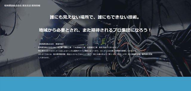 tokyo2_R